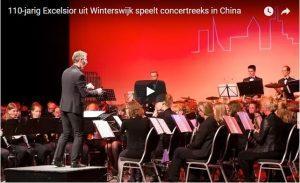 Concerten Excelsior Winterswijk in Nanjing