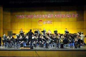 Chinees politie orkest Nanjing Jindun Wind Orchestra